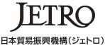 オーストラリア就労ビザ取得ガイド <2016年1月改訂版> JETRO SYDNEY 刊行